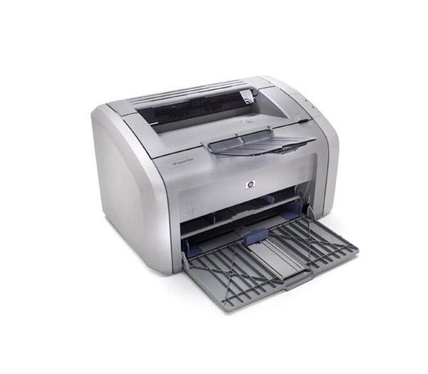 Locação de Impressora HP 1020