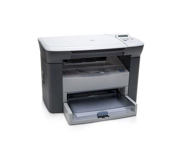 Locação de Impressora HP M1005