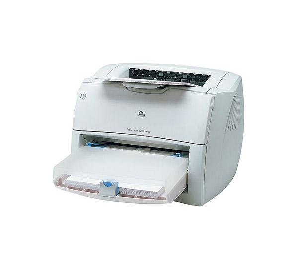 Locação de Impressora HP 1200