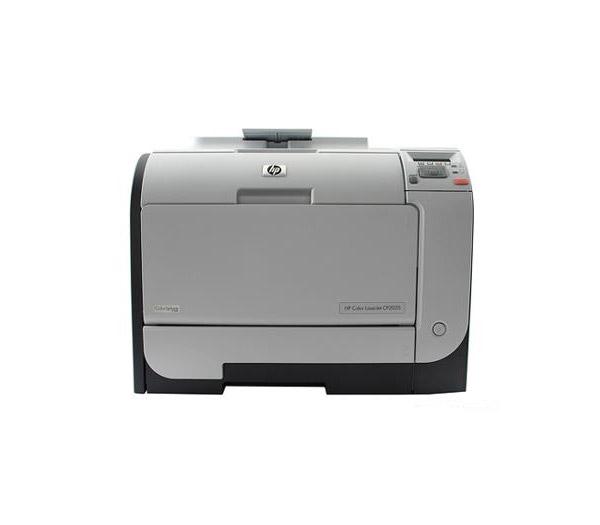 Locação Impressora HP 2025