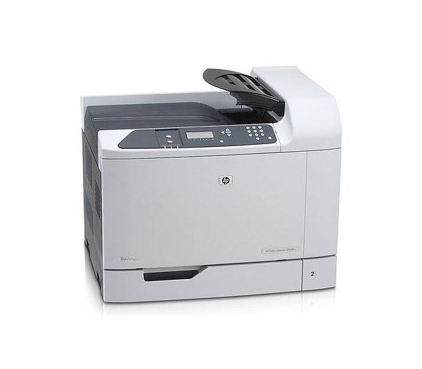 Locação de Impressora HP CP6015