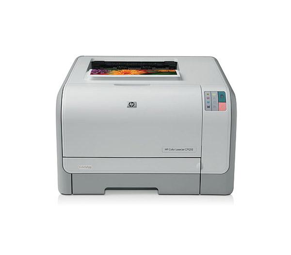 Locação de Impressora HP CM1215