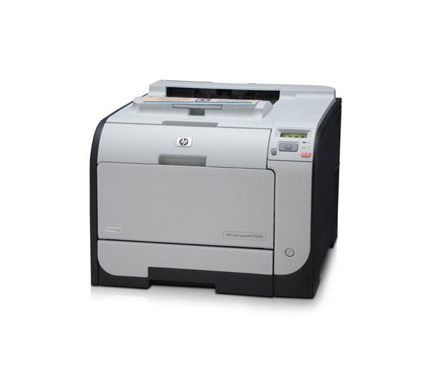 Locação de Impressora HP CM2320