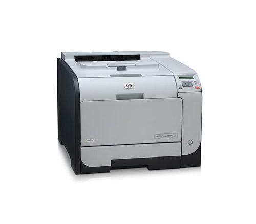 Locação de Impressora HP Color Laserjet CP2025