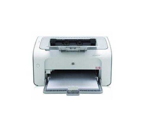Locação de Impressora HP Laserjet Pro P1103